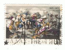 GREECE»1971»MICHEL GR 1081»USED - Griekenland