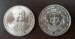 Thailand Coin 20 2016 100 Office Of Auditor General (#65) - Thailand