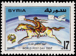 Syria 1997 World Post Day Unmounted Mint. - Syria