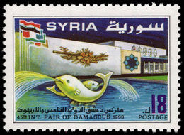 Syria 1998 Damascus Fair Unmounted Mint. - Syria
