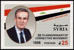 Syria 1998 Corrective Movement Souvenir Sheet Unmounted Mint. - Syria