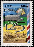 Syria 1999 UPU Unmounted Mint. - Syria