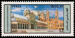 Syria 1999 2000 Years Of Religious Co-existence Unmounted Mint. - Syria