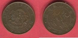 SHANTUNG    10 CASH ( Y 221A;0A)     TB/TTB 38 - China