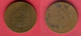 CHLHI    10 CASH ( Y 67;3A)     TB 12 - China