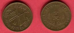 REPUBLIQUE     10 CASH ( Y301;3)     TB+ 15 - Cina