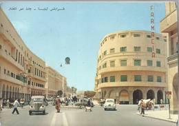 Tripoli - Giaddat Omar El Muktar  - H5267 - Libia