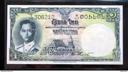 Thailand Banknote 1 Baht Series 9 Type 6 P#74d SIGN#40 UNC - Thailand