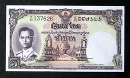 Thailand Banknote 10 Baht Series 9 Type 6 P#76d SIGN#40 UNC - Thailand