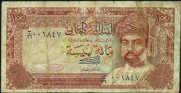 OMAN - 100 Baisa 1992 {Sultan Qaboos Bin Sa'id} VG/Fine P.22 C - Oman