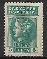 """GREECE 1912 IKARIA Hellas#2 """"Free State"""" 5 Lepta RARE  MH - Karia"""