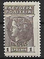 """GREECE 1912 IKARIA Hellas#6 """"Free State"""" 1 Draxmi RARE  MNH - Karia"""