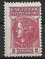 """GREECE 1912 IKARIA Hellas#8 """"Free State"""" 2 Draxmai RARE  MNH - Karia"""
