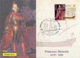 Italia 2019 FDC Maximum Card 400° Anniversario Nascita Di Francesco Morosini Generale E Doge Della Repubblica Di Venezia - Militaria