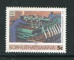 BOPHUTHATSWANA- Y&T N°152- Oblitéré - Bophuthatswana
