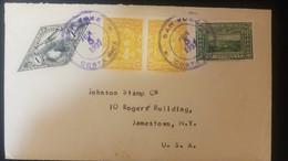 O) 1937 COSTA RICA, HERVESTING COFFEE, AIR VIEW OF CARTAGO, AIRPLANE OVER POAS VOLCANO, TO USA - Costa Rica