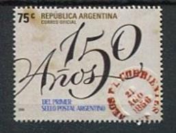 150 AÑOS PRIMER SELLO POSTAL ARGENTINO, CON RELIEVE. ARGENTINA AÑO 2006, GOTTIG JALIL GJ 3553 MNH NUEVO - LILHU - Unused Stamps