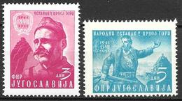 Yugoslavia 1951 - Montenegrin Insurrection,10th Anniversary - 1945-1992 Socialist Federal Republic Of Yugoslavia