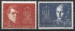 Yugoslavia 1951 - Slovene Insurrection,10th Anniversary - 1945-1992 Socialist Federal Republic Of Yugoslavia