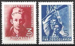 Yugoslavia 1951 - Antifascist Revolution In Bosnia And Herzegovina - 1945-1992 Socialist Federal Republic Of Yugoslavia