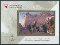Bahrain 2005 50 J. Entdeckung Der Ruinen Von Dilmun Block 20 Postfrisch (C25462) - Bahrein (1965-...)