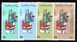 CI1392 - LIBIA LYBIA 1970 , Yvert  N. 352/355  *** - Libia