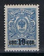 Rusland Y/T 107 (**) - 1857-1916 Empire