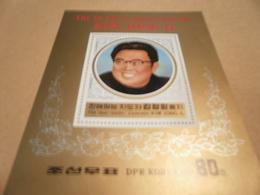 Miniature Sheet DPR Korea North Korea 1987 The Dear Leader Kim Jong IL - Korea, North