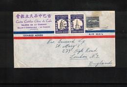 Cuba Interesting Airmail Letter - Kuba