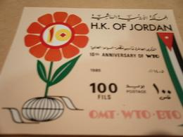 Miniature Sheet Jordan World Trade 10th Anniversary 1985 - Jordan