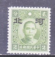 JAPANESE OCCUPATION  HOPEI  4 N 11  PERF 12 1/2   TYPE  II  **   No Wmk. - 1941-45 Northern China