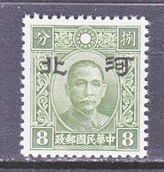 JAPANESE OCCUPATION  HOPEI  4 N 14  PERF 12 1/2   TYPE  II  **   No Wmk. - 1941-45 Northern China