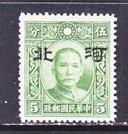 JAPANESE OCCUPATION  HOPEI  4 N 24  PERF 14   TYPE  II  SECRET  MARK  **   No Wmk. - 1941-45 Northern China