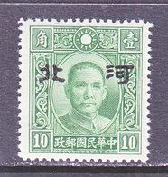 JAPANESE OCCUPATION  HOPEI  4 N 26 A  PERF 14   TYPE  I  SECRET  MARK  **   No Wmk. - 1941-45 Northern China