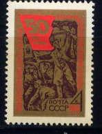 RUSSIE - 3386** - CINQUANTENAIRE DU P.C. UKRAINIEN - Ongebruikt