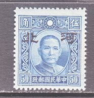 JAPANESE OCCUPATION  HOPEI  4 N 28  PERF 14   TYPE  II  SECRET  MARK  **   No Wmk. - 1941-45 Northern China