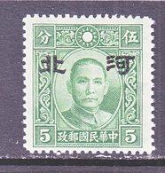 JAPANESE OCCUPATION  HOPEI  4 N 34  PERF 14   TYPE  II  SECRET  MARK  **    Wmk. 261 - 1941-45 Northern China