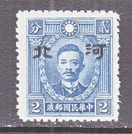 JAPANESE OCCUPATION  HOPEI  4 N 52   PERF 12 1/2   SECRET  MARK  **   No  Wmk. - 1941-45 Northern China