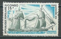 Congo Poste Aérienne YT N°229 Gomer 1831 Oblitéré ° - Gebraucht