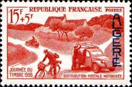 Algérie Poste N** Yv:350 Mi:372 Journée Du Timbre Distribution Postale Motorisée - Algérie (1924-1962)