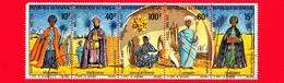 SENEGAL - 1972 - Natale - Christmas - Noel - Navidad - Sacra Famiglia E Magi - BF - 10+15+40+60+100 - Senegal (1960-...)