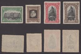 SPAGNA !!! 1916 LOTTO CERVANTES !!! - 1889-1931 Regno: Alfonso XIII