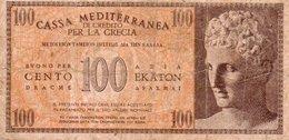GRECIA 100 DRACME 1941 -CASSA MEDITERRANEA PER LA GRECIA-Military Issues P-M4  VG++ - Grecia
