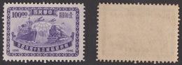 CINA !!! 1946 50° ANNIVERSARIO AMMINISTRAZIONE POSTALE !!! - Cina