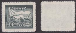 CINA !!! 1949 30 TRENO POSTALE !!! - Cina