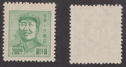 CINA !!! 1949 MAO TSETUNG !!! - Cina