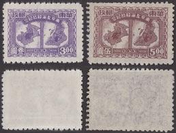 CINA !!! 1949 LOTTO MAPS OF SHANGAI AND NANKING !!! - Cina