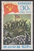 COREA !!! 1975 ANNIVERSARIO !!! - Corea Del Nord