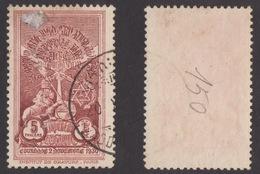 ETIOPIA !!! 1930 5 T. INCORONAZIONE !!! - Etiopia