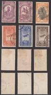 ETIOPIA !!! 1931 LOTTO 6 FRANCOBOLLI MISTI !!! - Etiopia